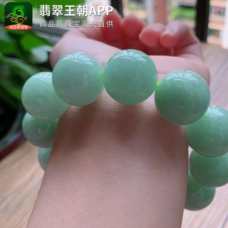 糯种翡翠淡绿色男士大圆珠手串珠链