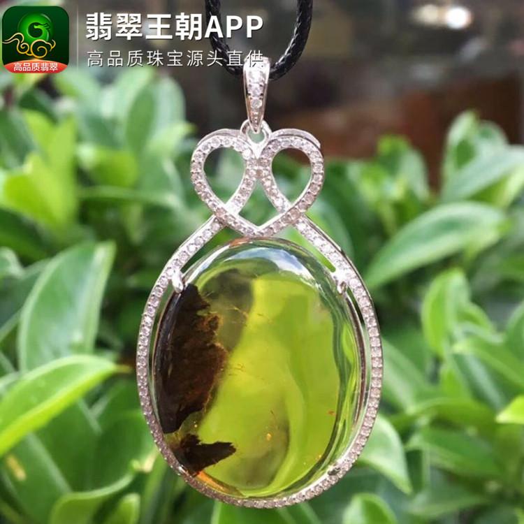 缅甸特色植物珀琥珀水滴挂件吊坠