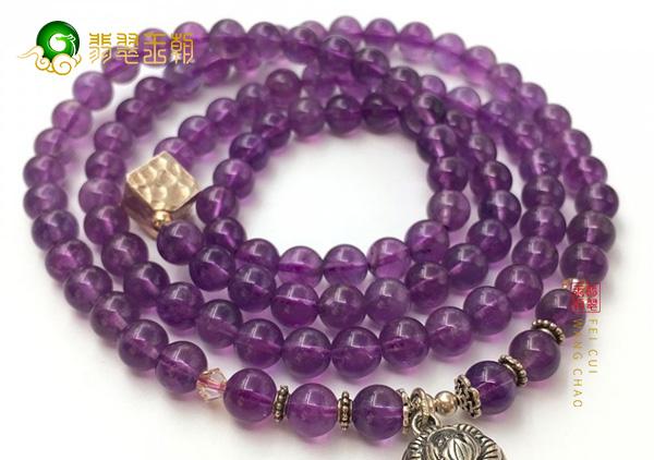 高档天然紫水晶手链手串多少钱一克