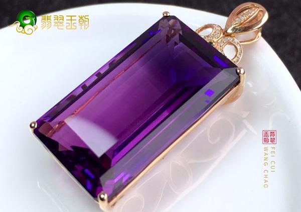 普通天然紫水晶首饰价格通常多少钱一克