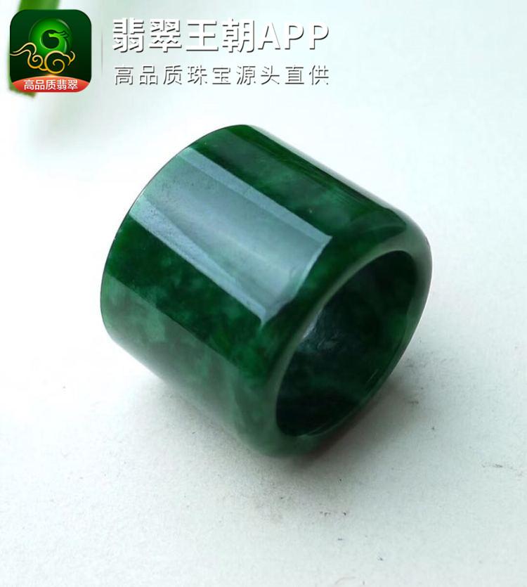 细糯种辣绿翡翠扳指男士全翡指环