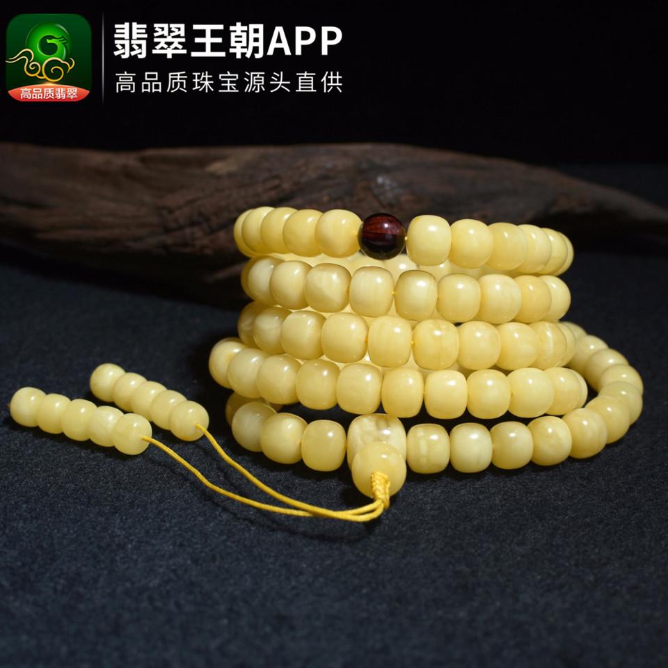 鸡油黄蜜蜡满蜜108颗老型珠佛珠