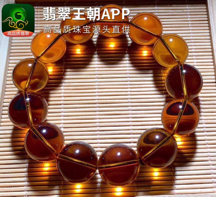 缅甸紫茶珀圆珠手串天然琥珀珠串