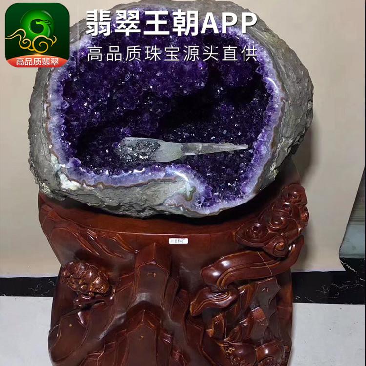 乌拉圭紫水晶大钱袋子紫晶洞大摆件