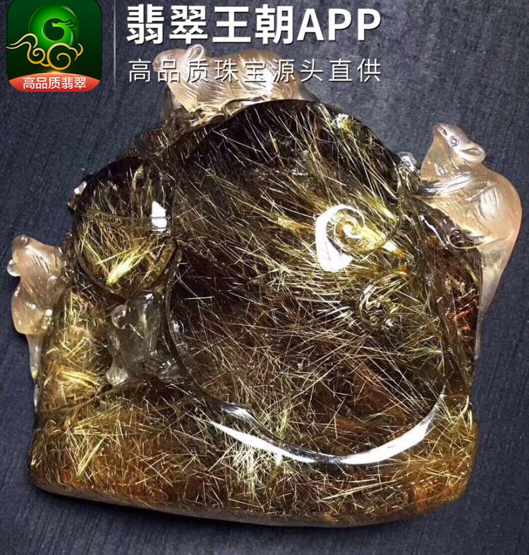 天然水晶金发晶鼠来宝水晶风水摆件