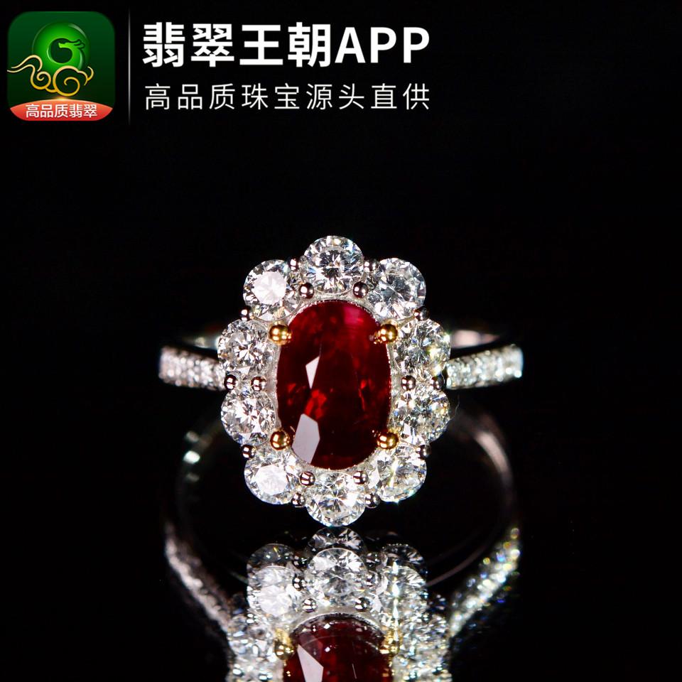 莫桑比克天然红宝石18K金镶宝石戒指