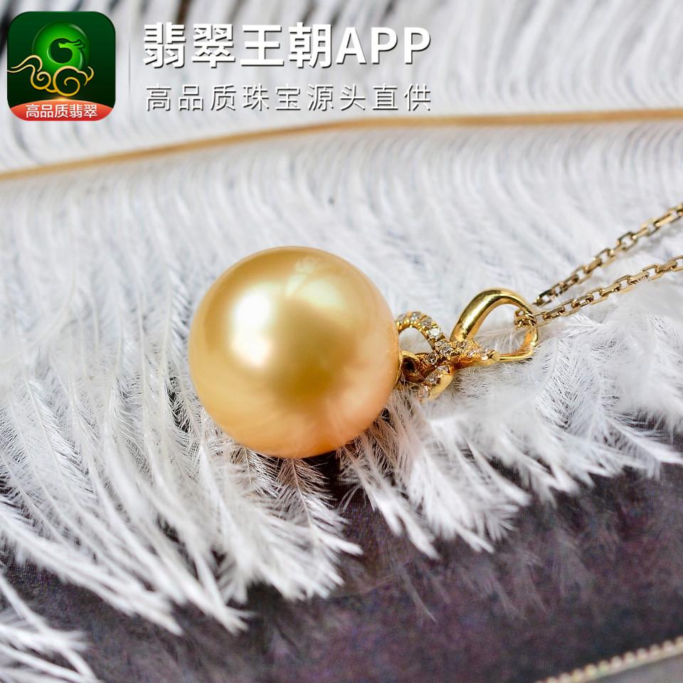 天然南洋金珍珠吊坠18K金镶金色珍珠吊坠