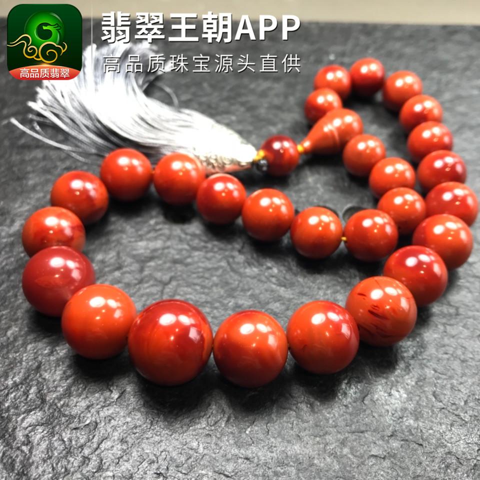 柿子红火焰红南红手持念珠川料南红手链