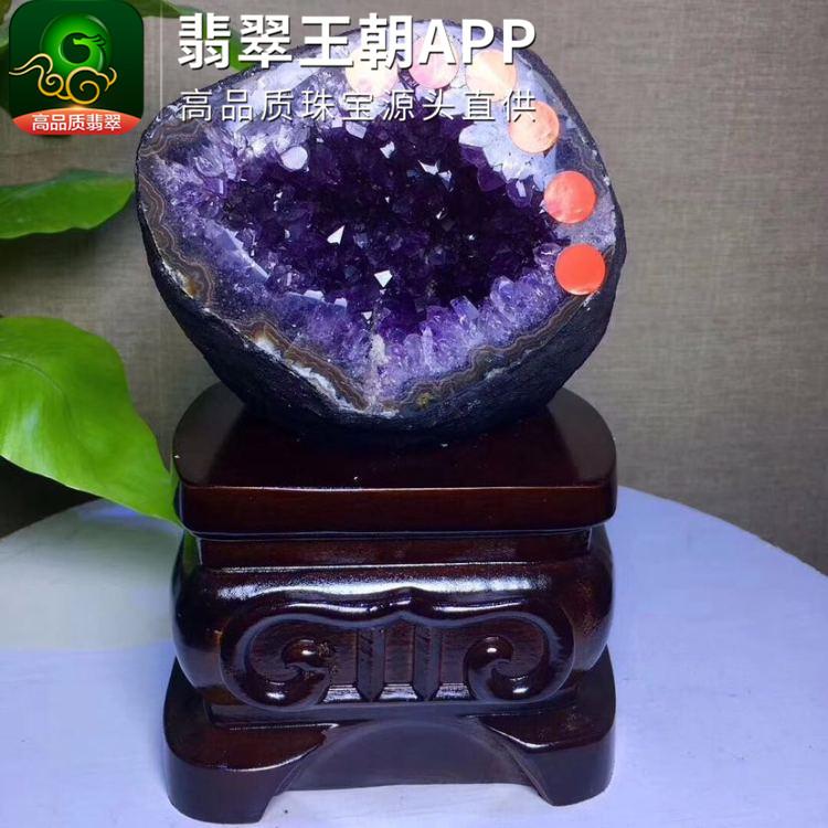 紫水晶A级钱袋子紫晶洞家宅公司摆件