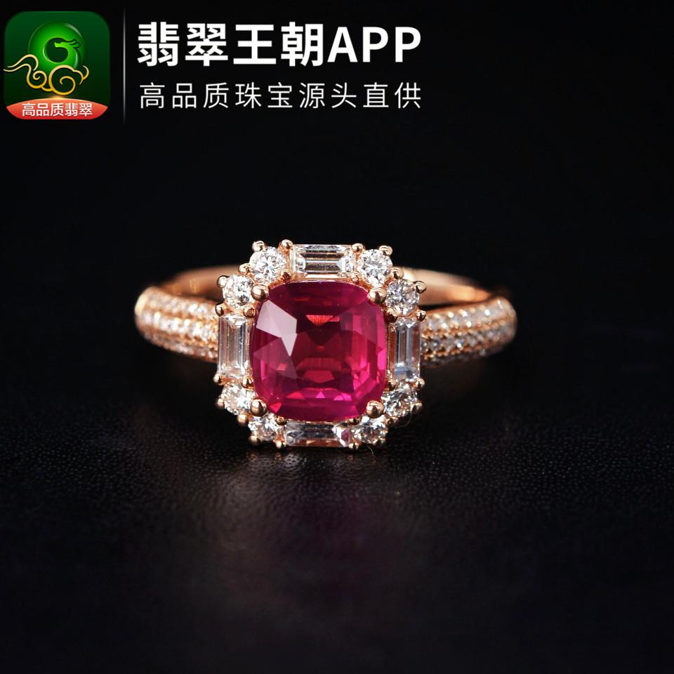 莫桑比克天然红宝石18K金镶钻戒指