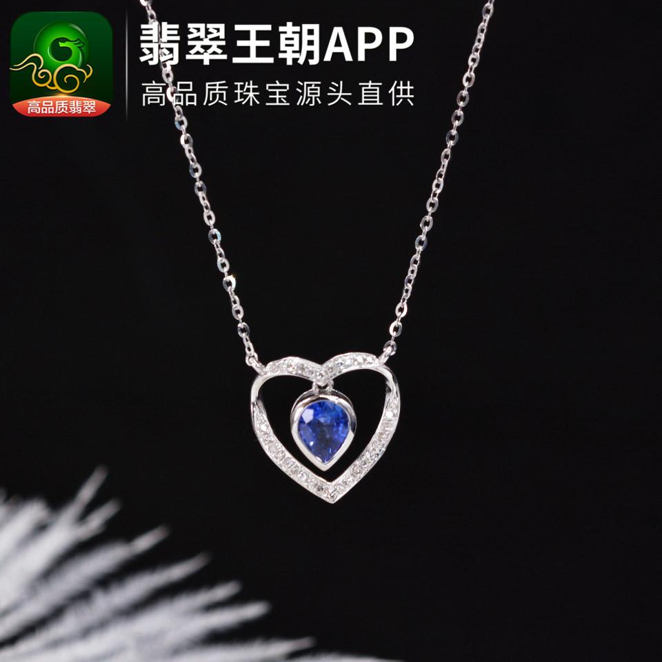 斯里兰卡蓝宝石18K金镶钻石吊坠