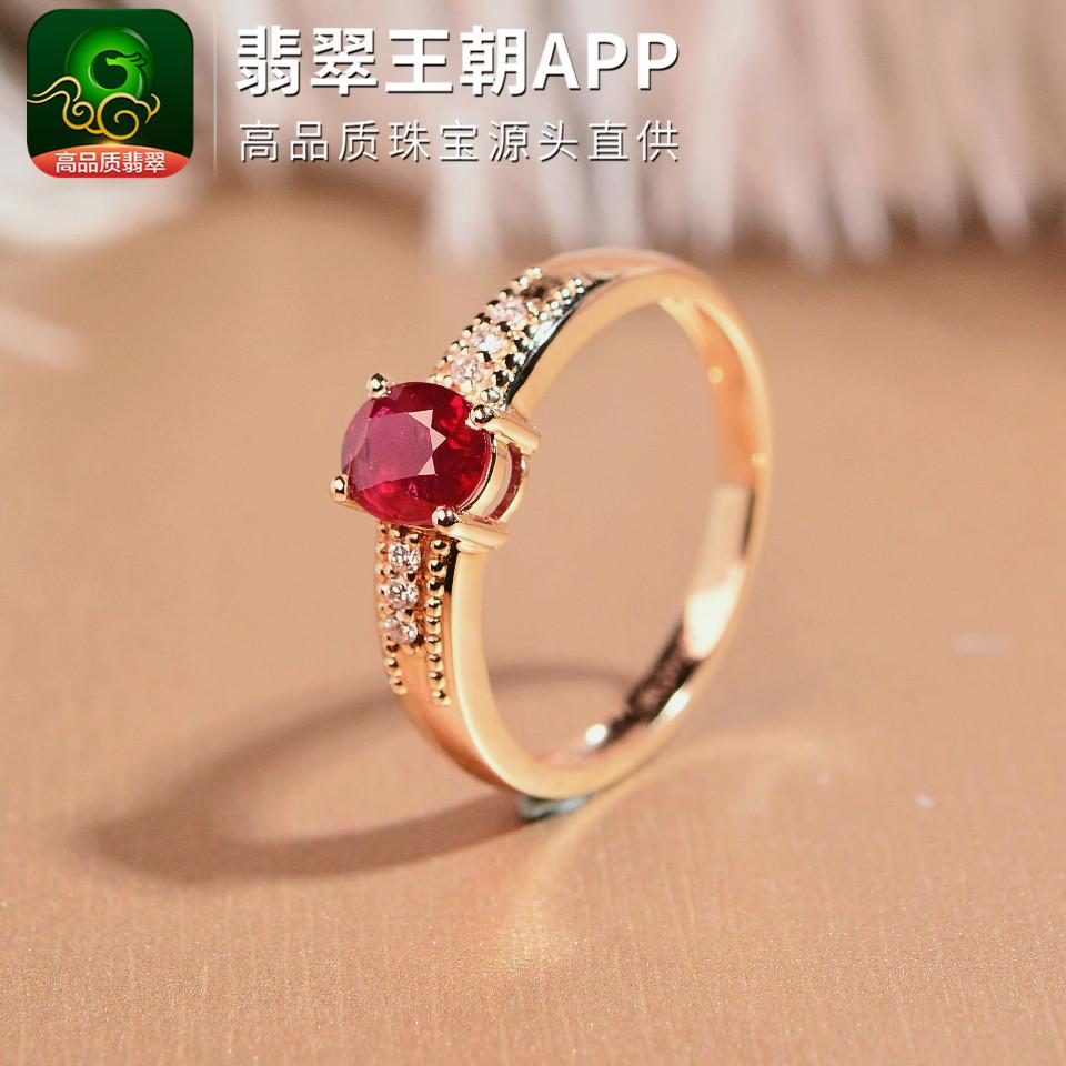 斯里兰卡红宝石18K金镶钻女士戒指
