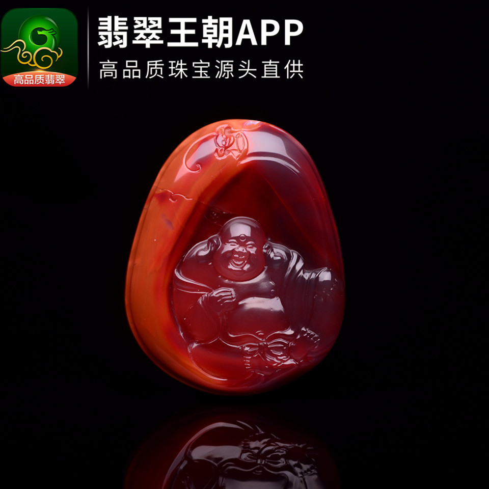 南红柿子红冻料包浆南红欢乐佛挂件