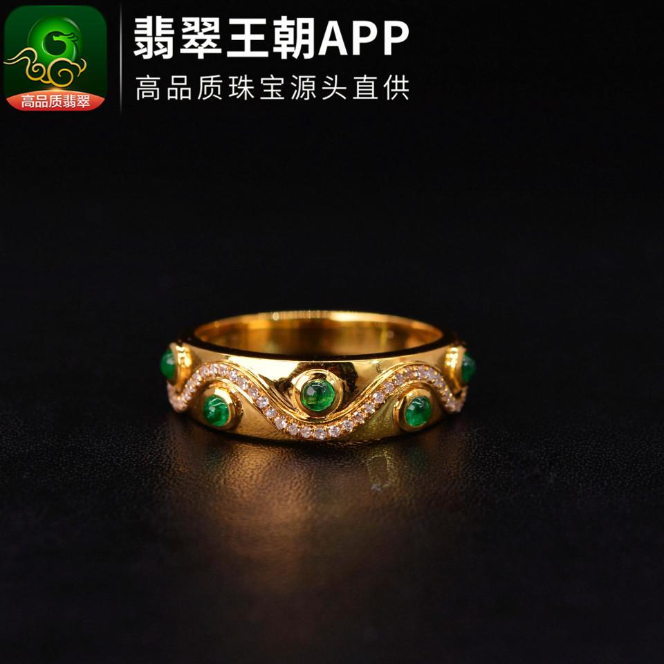 赞比亚祖母绿18K金镶钻男女指环戒指