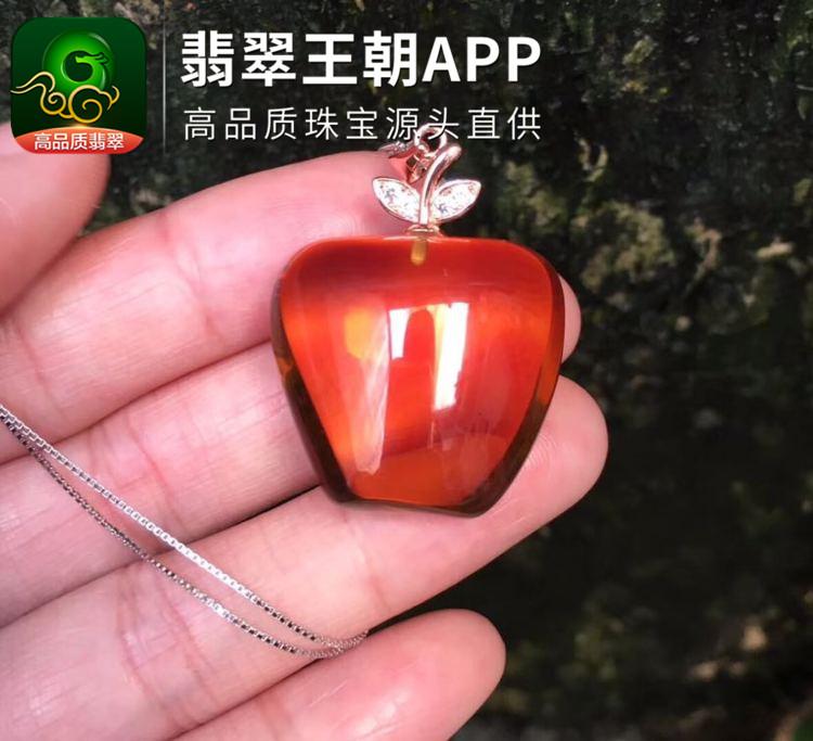 缅甸血红茶珀苹果形镶嵌琥珀挂件吊坠