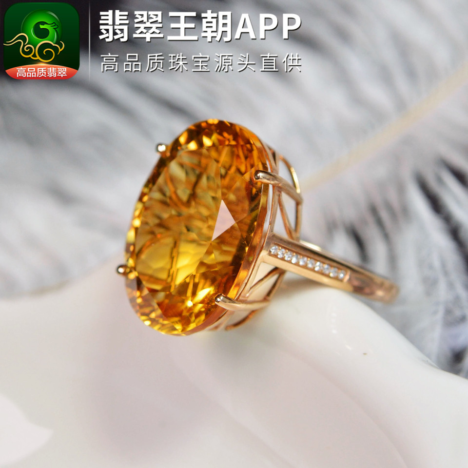天然黄水晶18K金镶女士水晶戒指