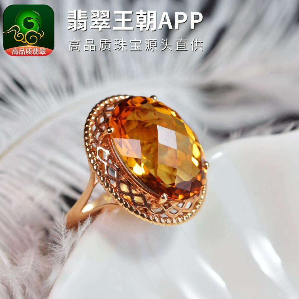 天然黄水晶18K金镶钻招财辟邪水晶戒指