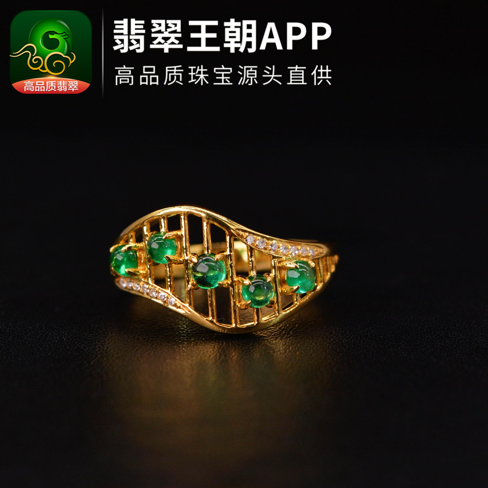 赞比亚祖母绿18K金镶钻祖母绿裸石戒指