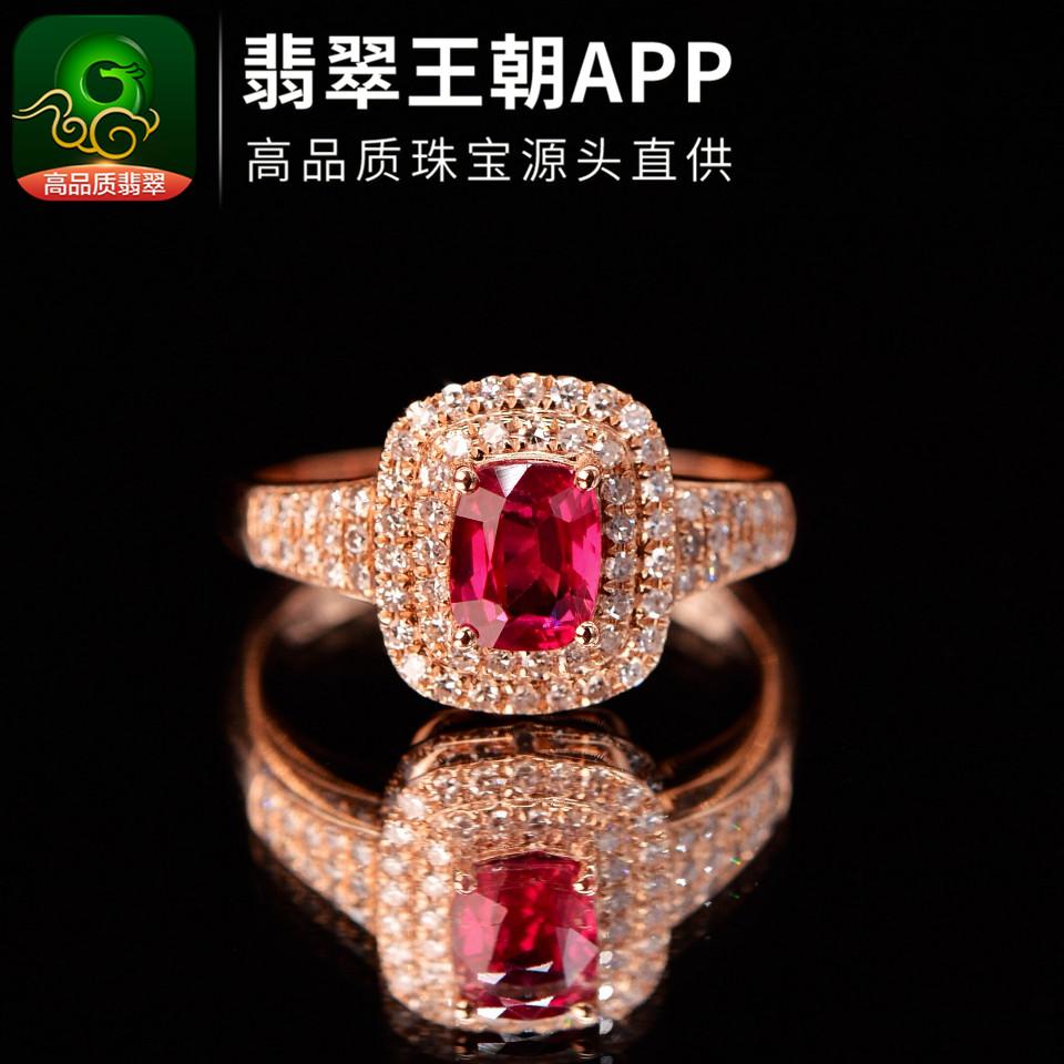 莫桑比克红宝石18K金镶钻婚戒女士戒指