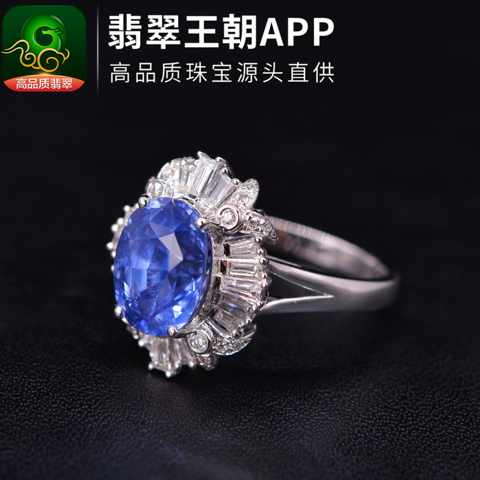 斯里兰卡蓝宝石18K金镶钻矢车菊宝石戒指