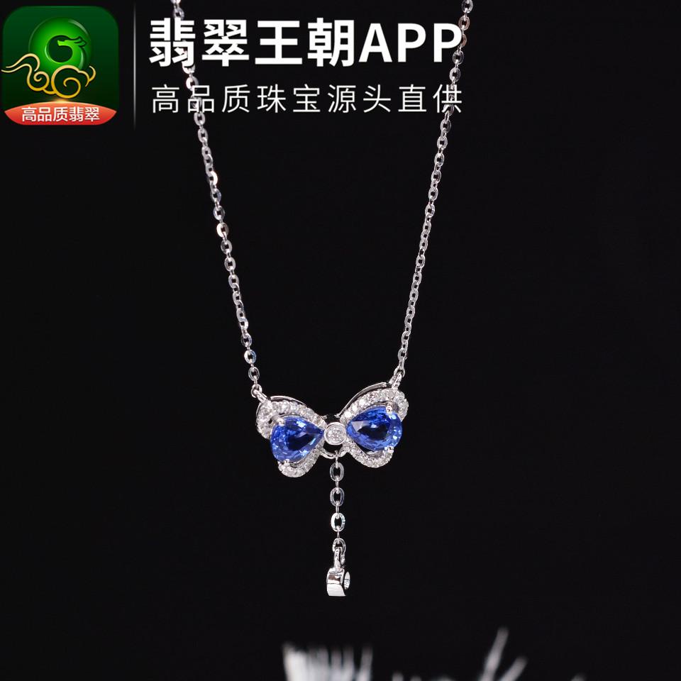 斯里兰卡蓝宝石18K金镶钻女士宝石项链