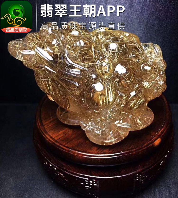 天然金发晶金蟾办公招财水晶精雕摆件