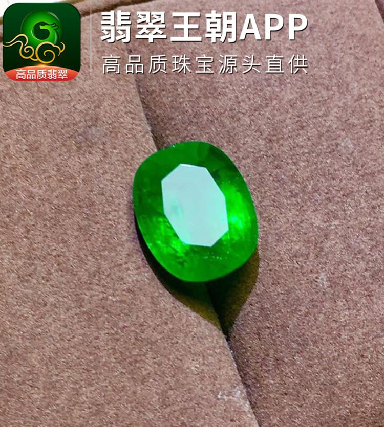 天然祖母绿单颗裸石可镶成祖母绿戒指项链