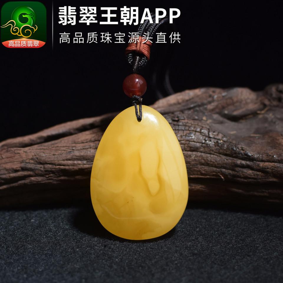 波罗的海鸡油黄满蜜水滴形满蜜素身吊坠
