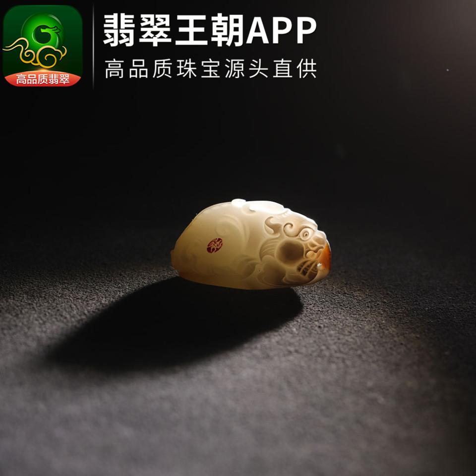 新疆和田玉籽料枣红皮招财貔貅玉挂件