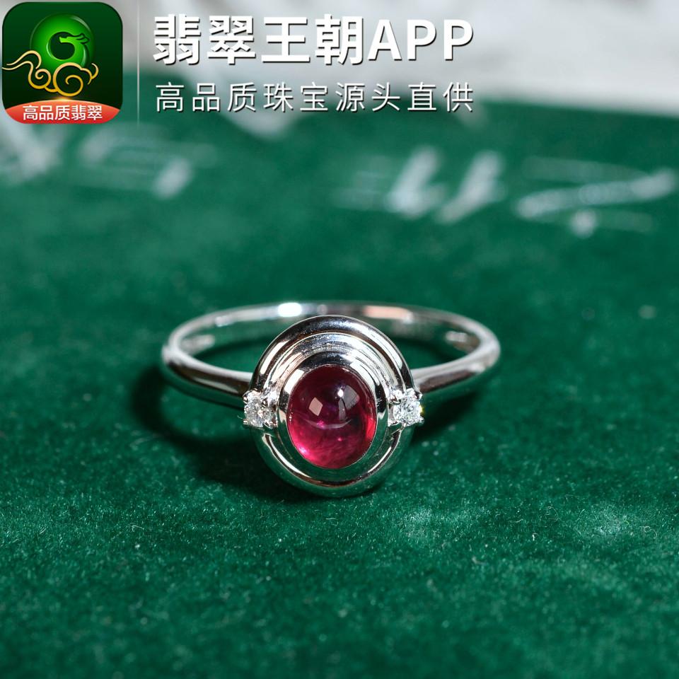 斯里兰卡红宝石戒指18K金镶钻圆珠戒指