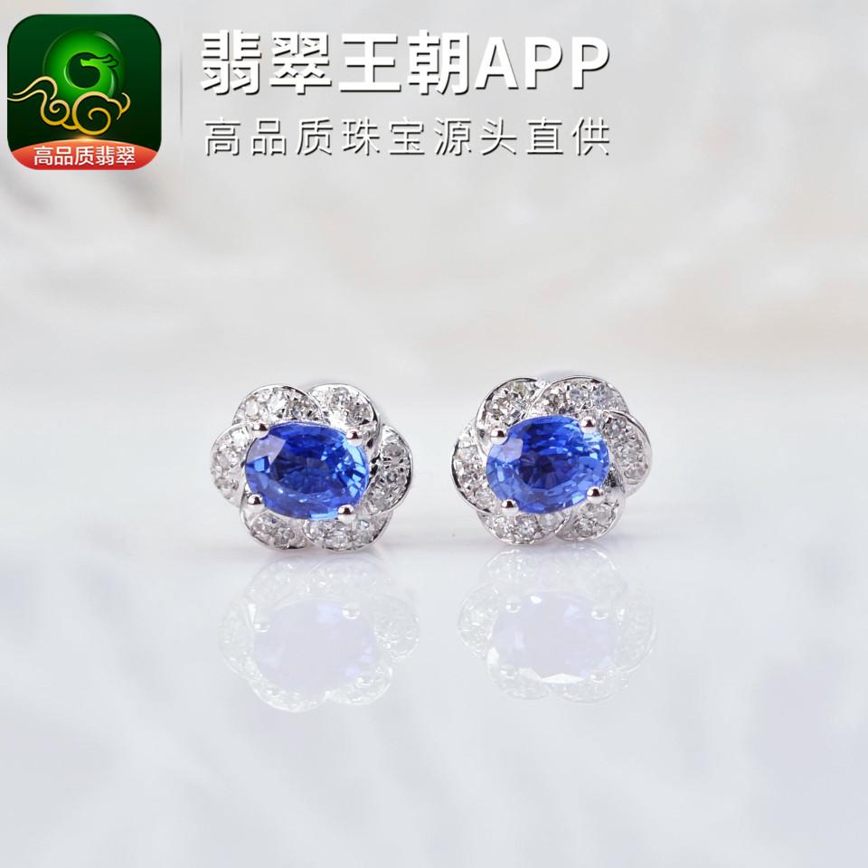 蓝宝石女士耳钉18K金镶钻斯里兰卡宝石