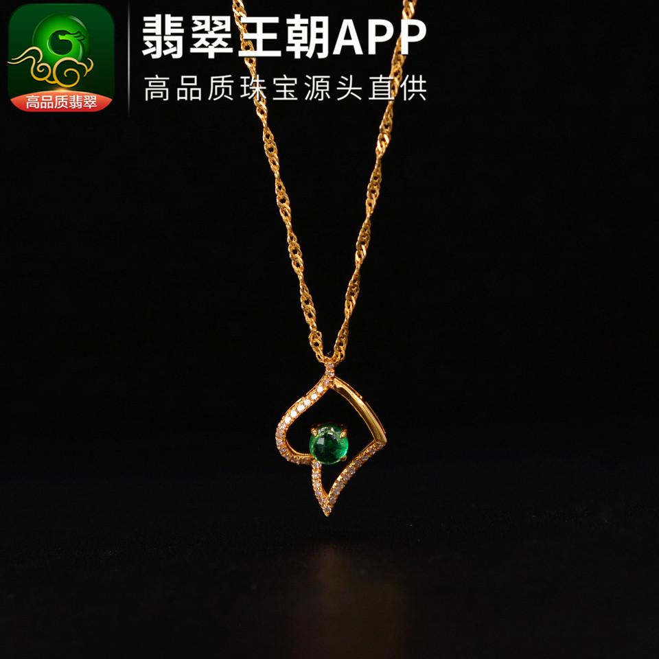 祖母绿单珠吊坠18K金镶钻祖母绿女士项链