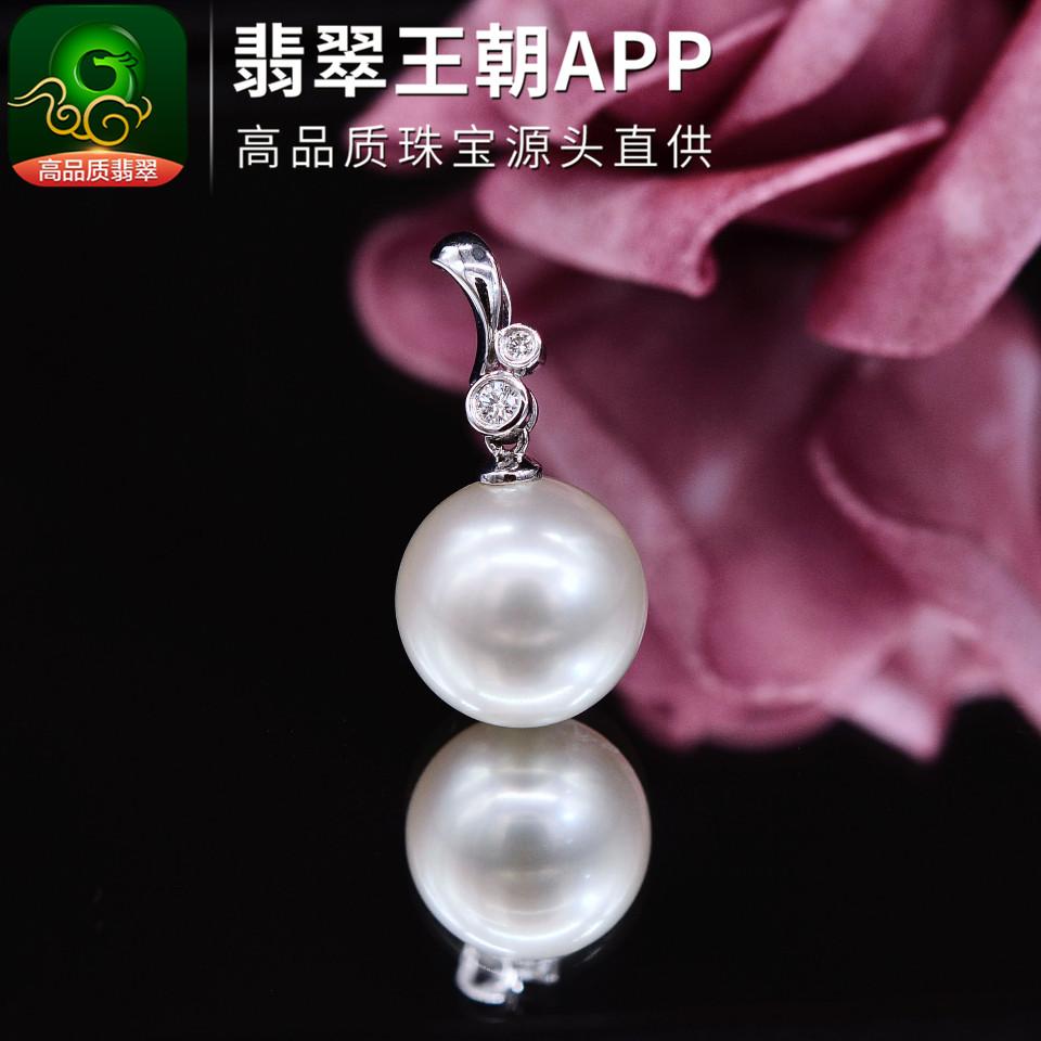 澳洲白珍珠裸珠吊坠k金镶钻女士珍珠项链