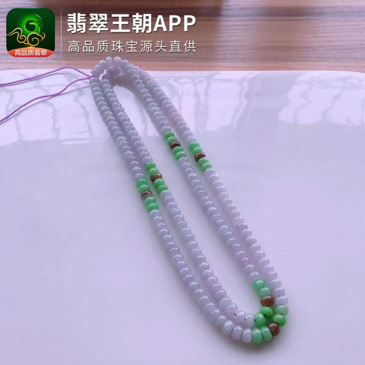 糯种三彩翡翠天然a货翡翠圆珠项链