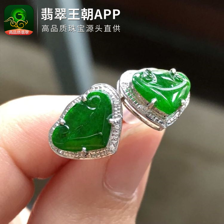 冰种阳绿翡翠18k金伴钻镶嵌如意耳钉