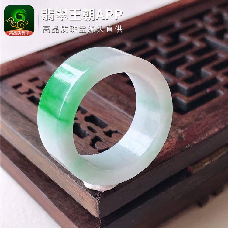 糯冰种飘阳绿翡翠素面扳指戒指