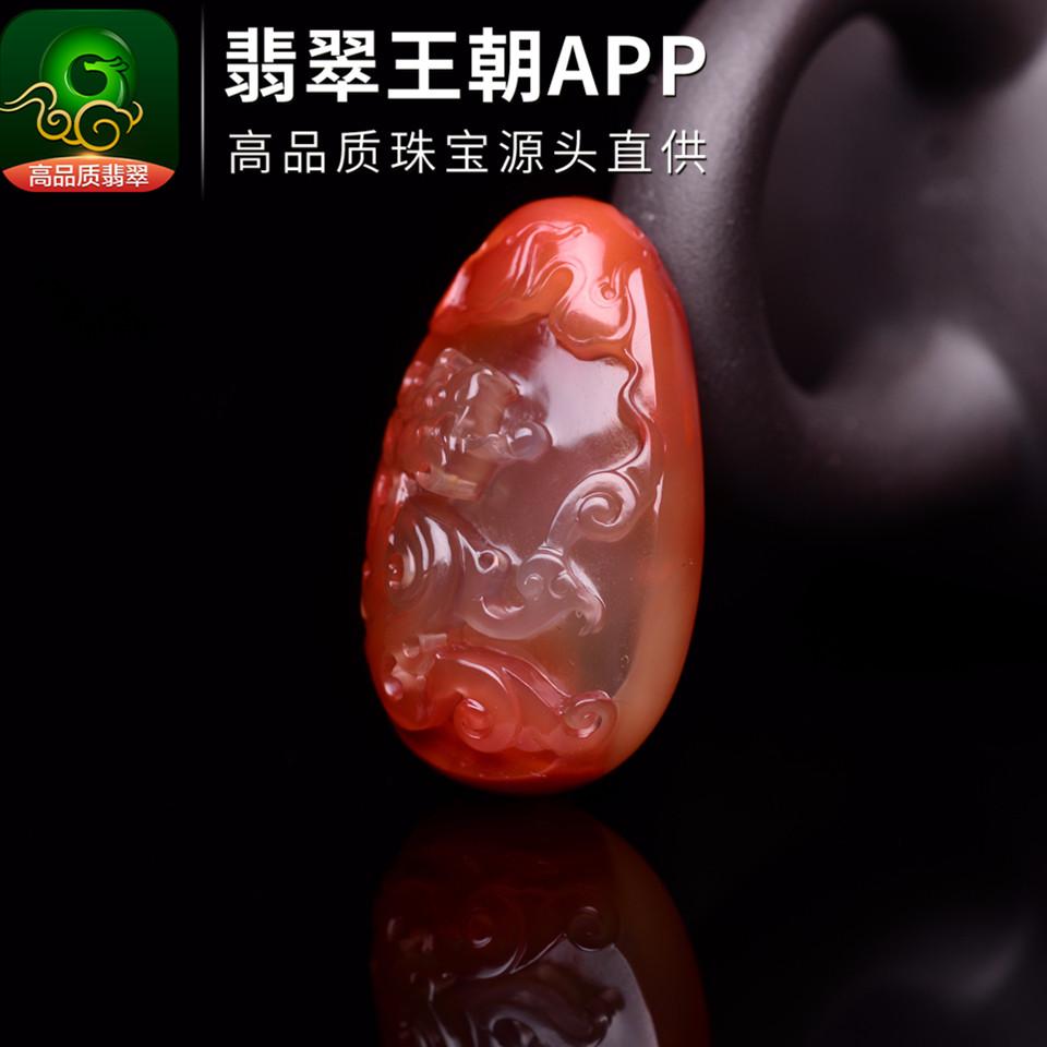 南红柿子红冻料螭龙雕刻川料南红挂件