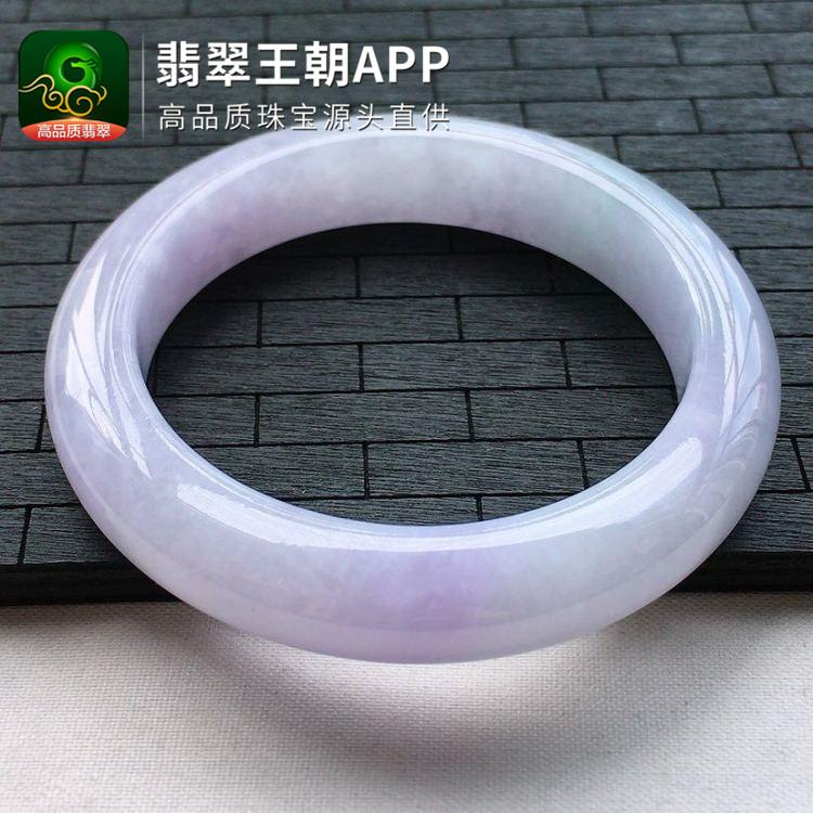 糯冰种紫罗兰翡翠正装手镯57mm