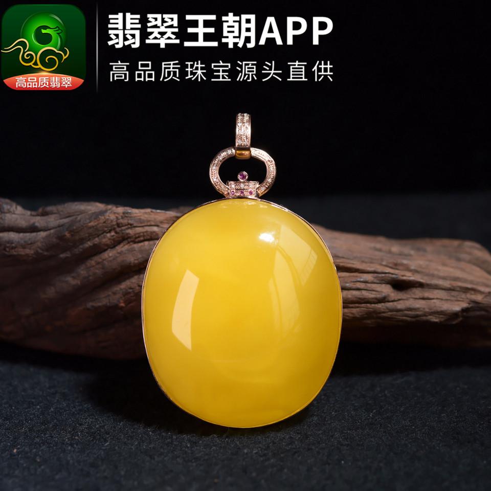 波罗的海鸡油黄蜜蜡金镶满蜜蛋面吊坠