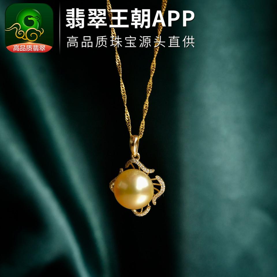 南洋金珍珠18K金镶天然珍珠项链吊坠