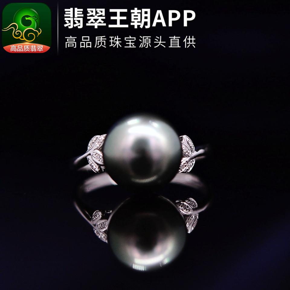 大溪地黑珍珠18K金镶裸珠女士珍珠戒指