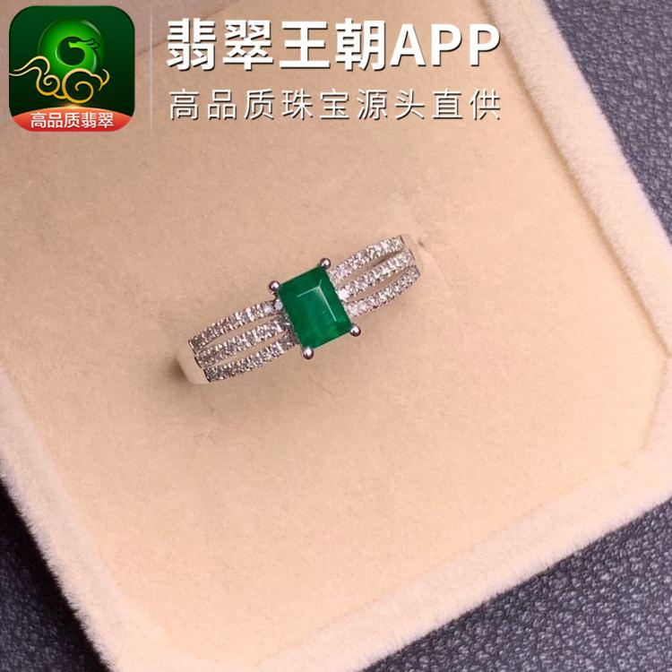 赞比亚祖母绿戒指18k镶嵌天然宝石女士戒指
