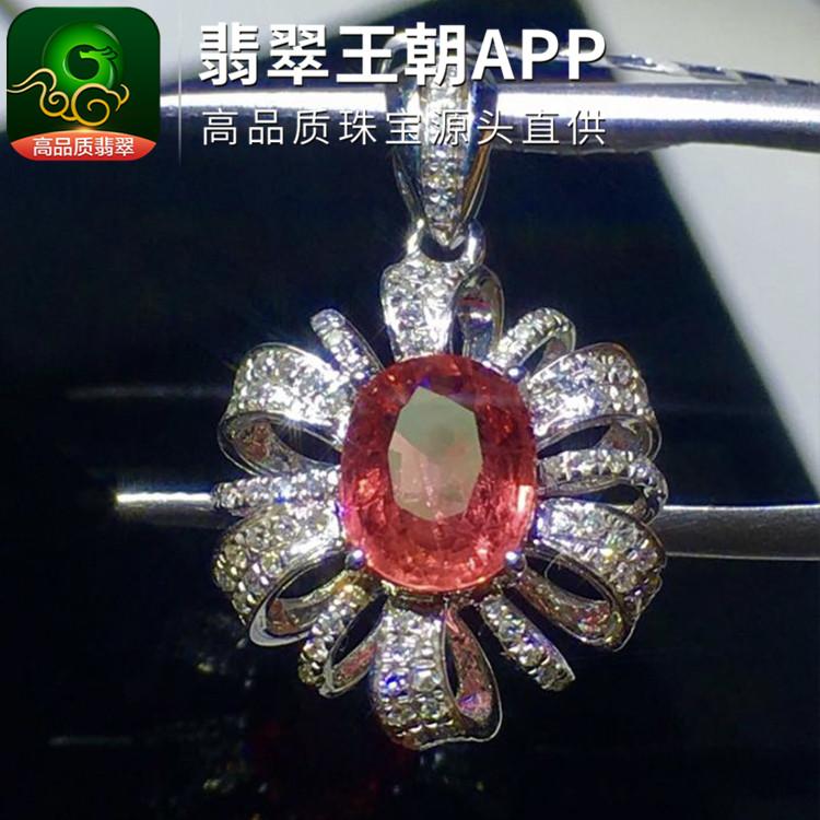 粉色蓝宝石18k金镶宝石女士项链吊坠