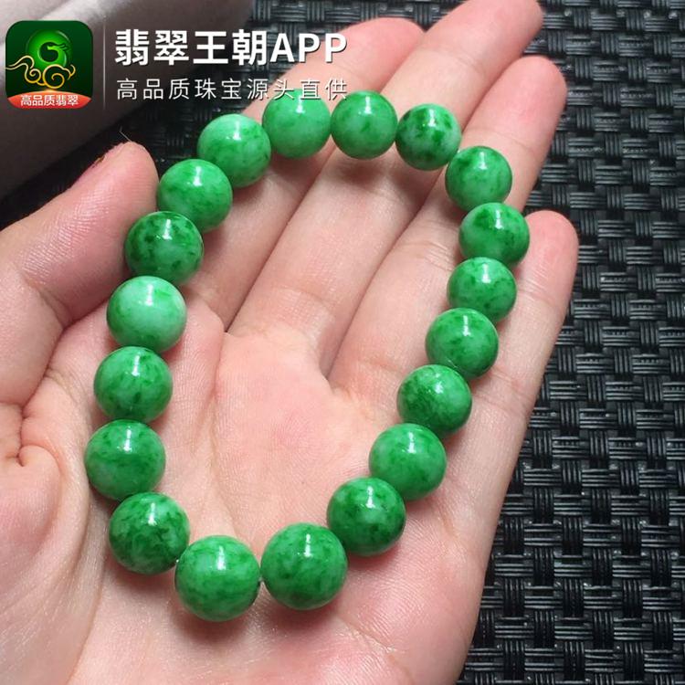 糯冰种满绿带翠翡翠圆珠手串19颗