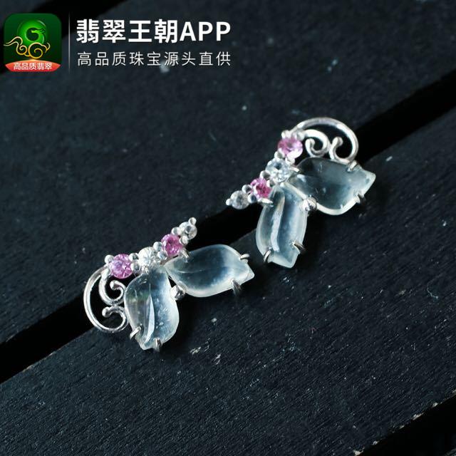 冰种白色起光翡翠18k金钻石镶嵌随形耳钉