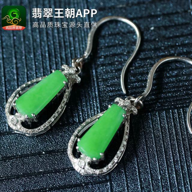 糯冰种阳绿翡翠18k金钻石镶嵌翡翠无事牌耳坠