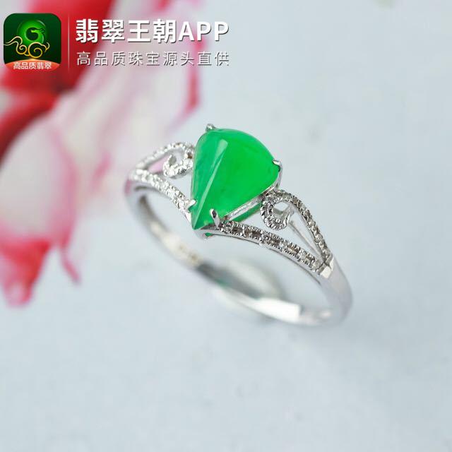 冰种阳绿翡翠18k金伴钻镶嵌水滴形翡翠戒指