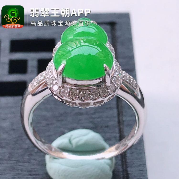 糯冰种阳绿翡翠18k金钻石镶嵌葫芦形翡翠蛋面戒指