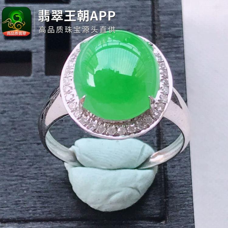 糯冰种阳绿翡翠18k金钻石镶嵌翡翠蛋面戒指