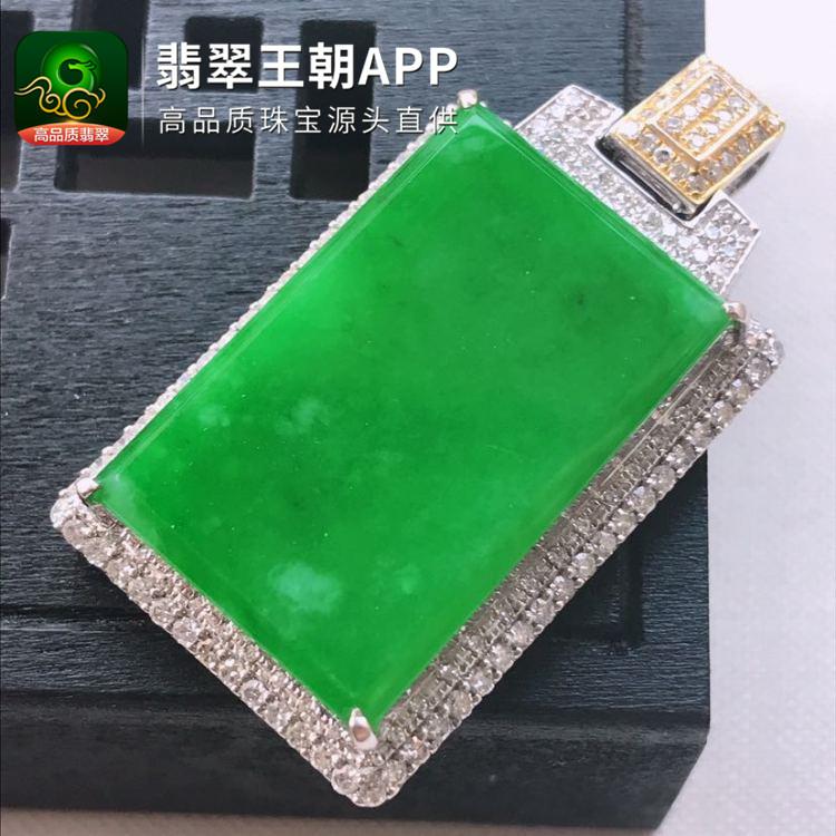冰种满绿翡翠18k金钻石镶嵌翡翠无事牌吊坠